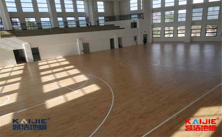 渭南运动木地板报价代理商——凯洁地板