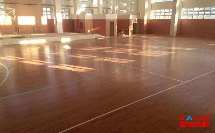 澳门运动木地板品牌——凯洁地板