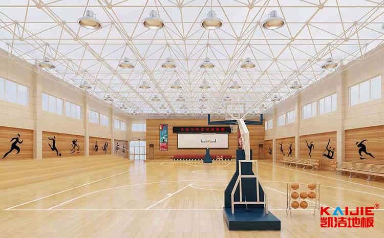 壁球馆木地板生产厂家——凯洁地板