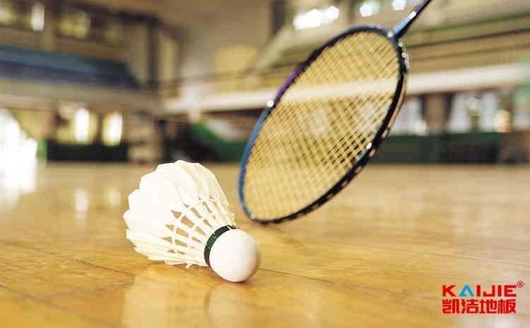 吉林运动木地板生产厂家——体育运动地板