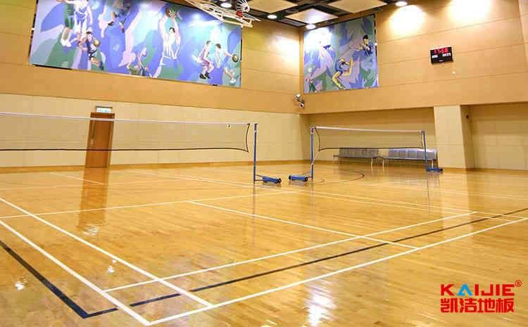 五指山篮球木地板厂家售后——健身房运动木地板