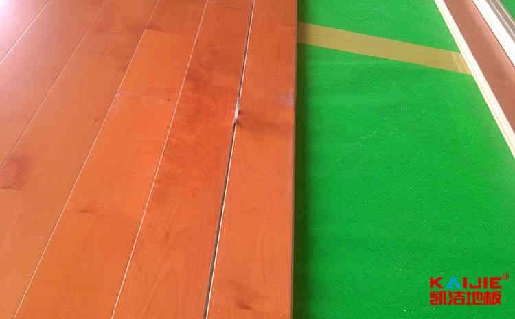 壁球馆专用木地板材料选择——凯洁地板