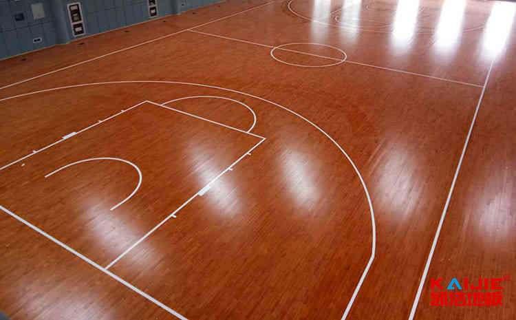 北票羽毛球木地板厂家——凯洁地板