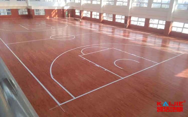启东体育运动地板