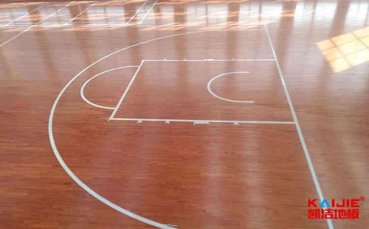 七夕情人节的运动木地板厂家——凯洁地板