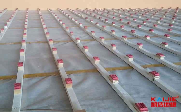 盘锦体育馆木地板厂家——凯洁地板