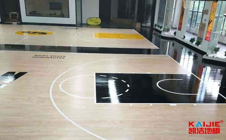 篮球场木地板保养