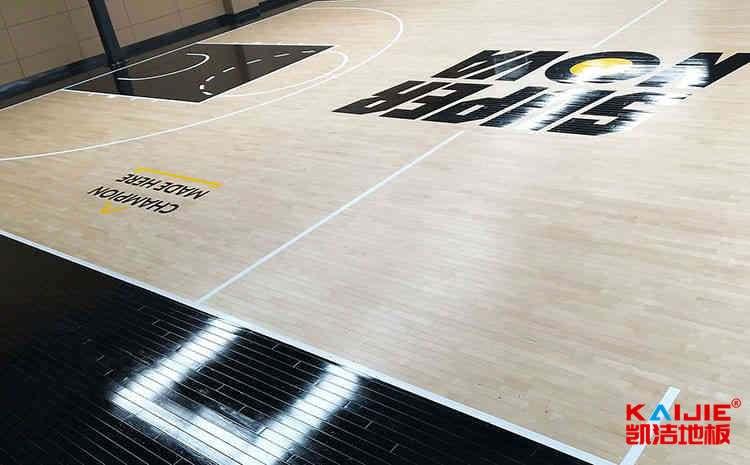 体育馆js33333购买时需要注意什么——js33333金沙线路地板