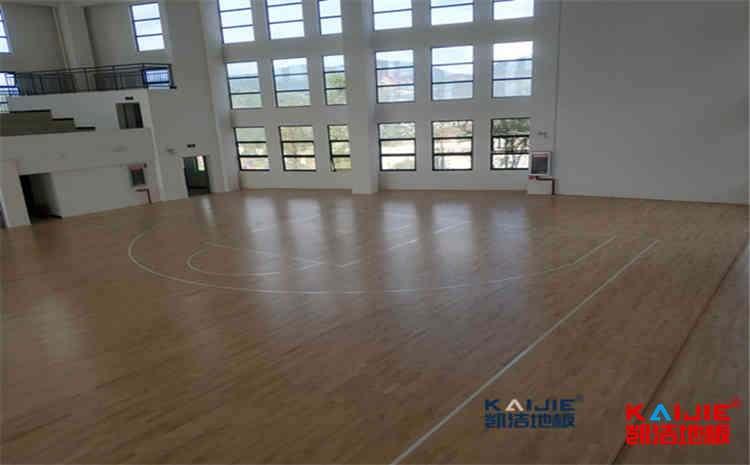 林州篮球专用木地板价格表——凯洁地板