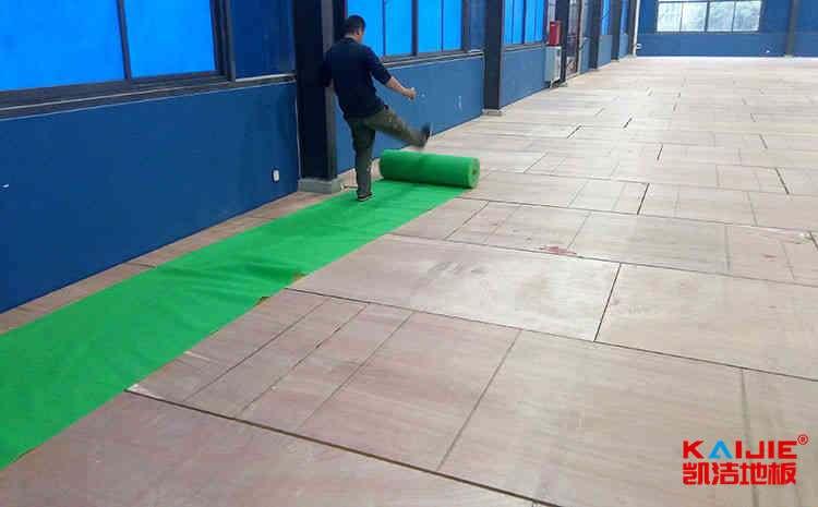 成都枫桦木体育地板施工工艺