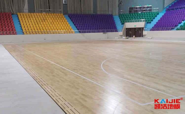 内蒙古运动木地板价格——凯洁地板