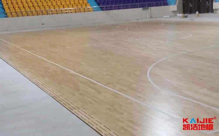 公主岭体育地板品牌