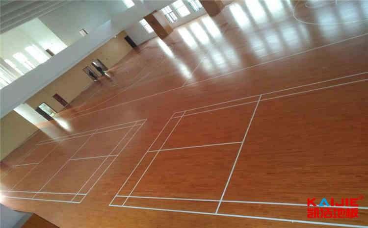 重庆专用体育地板什么品牌好