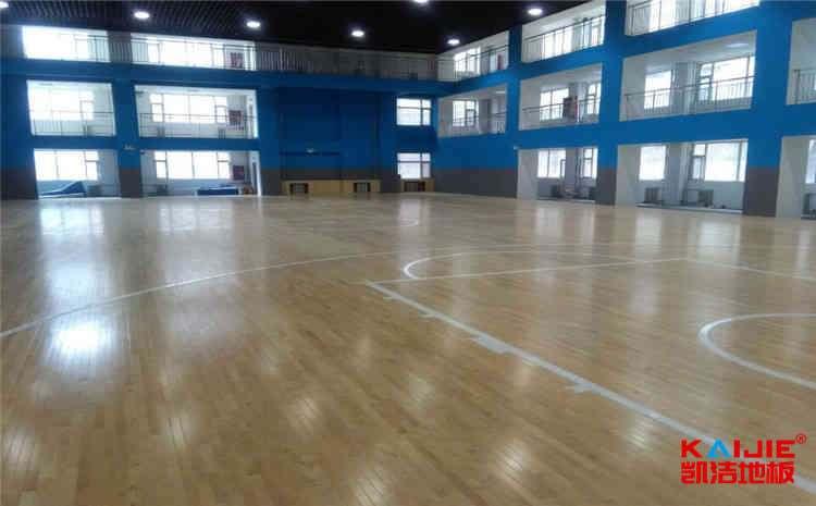 羽毛球馆木地板怎么选择合适的——凯洁地板
