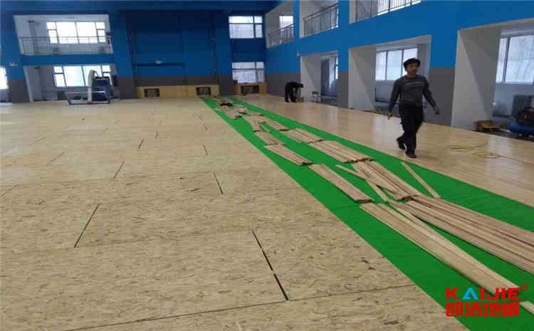 冬季室内体育馆专用木地板怎么保养