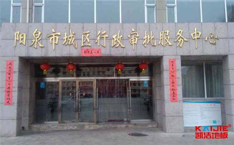 武汉体育地板价格表