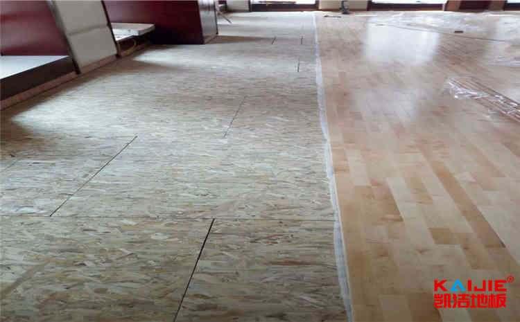 台湾篮球木地板每平米造价——凯洁地板