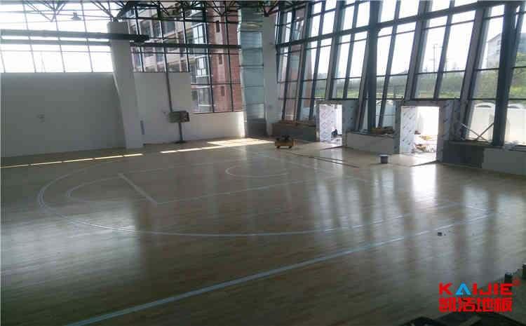 体育馆木地板安装注意事项——凯洁地板