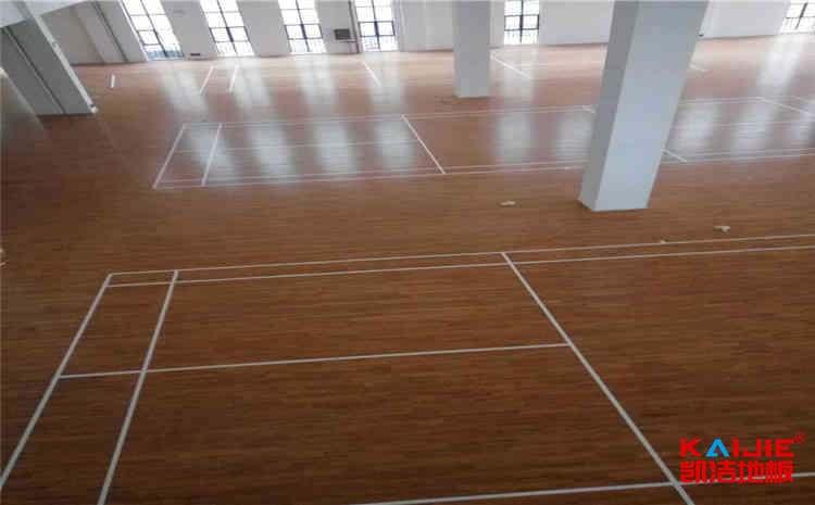 凯洁地板——2019国内篮球场木地板十大品牌