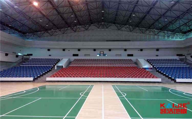 体育馆运动木地板有哪些功能——凯洁地板